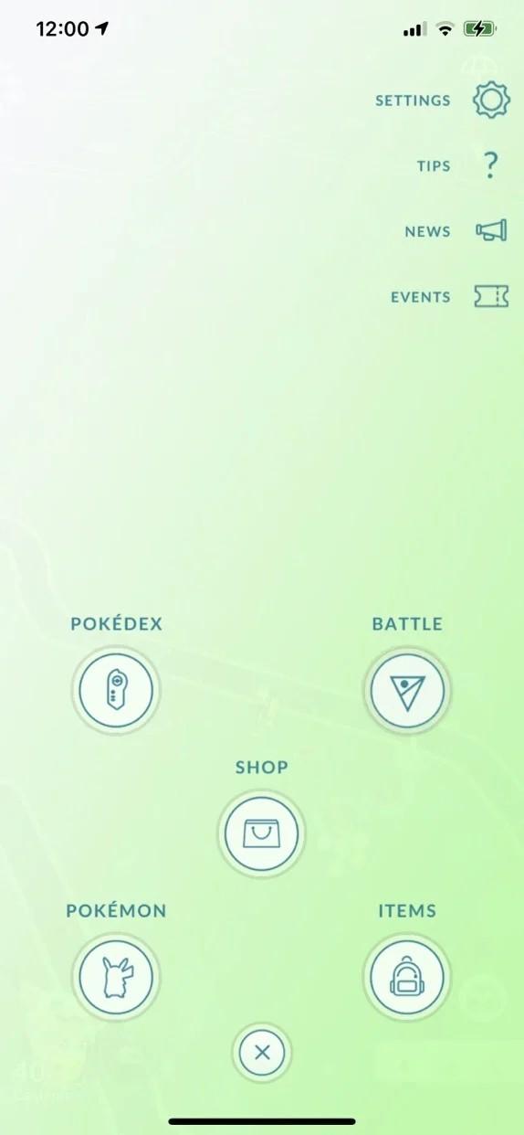 access main menu