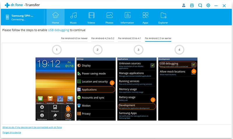 Enable USB Debug on Android 2.0-2.3
