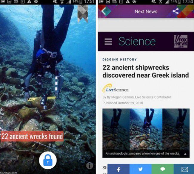 为Android解锁应用程序 - 下一个新闻锁定屏幕