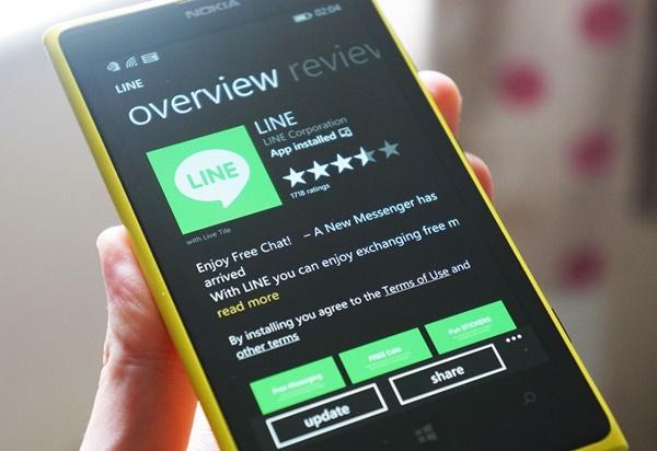 update line app