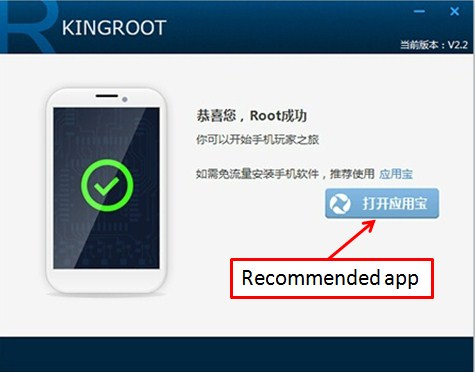 king root windows version