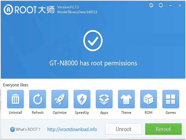 how to use vroot