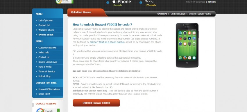 unlock y300 with sim-unlock.net
