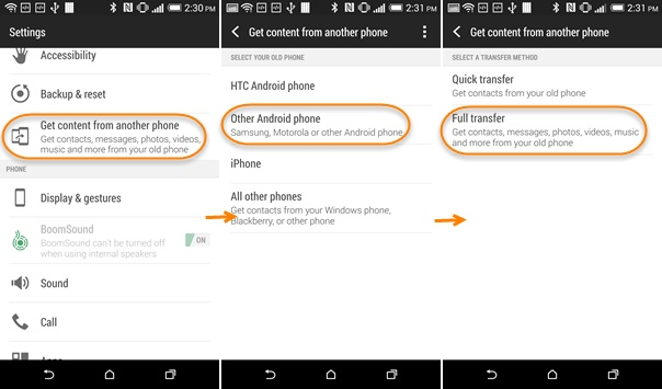 how to use htc transfer