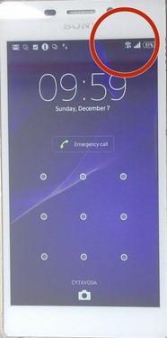 Gestionnaire de périphériques android enlève le l'écran de verrouillage htc