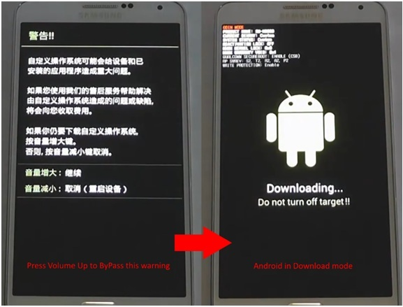 root note 3 on lollipop - set phone in download mode