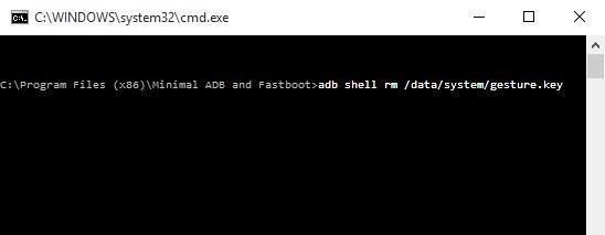 adb shell rm