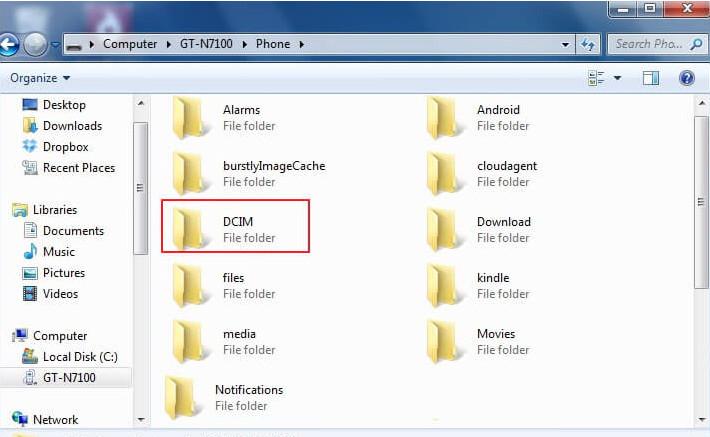 来自Windows资源管理器的访问安卓文件