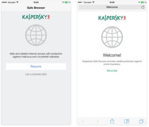 protect privacy on iphone and ipad - Kaspersky browser