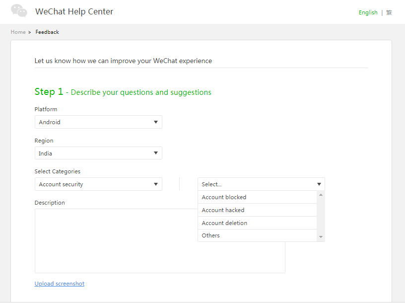 recover wechat account from support center