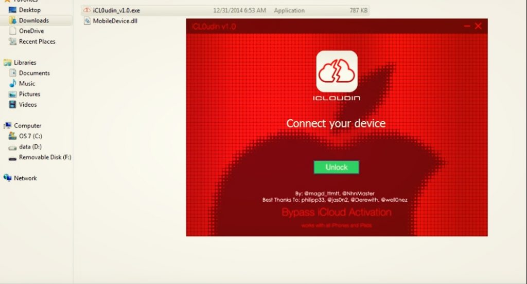 icloudin software
