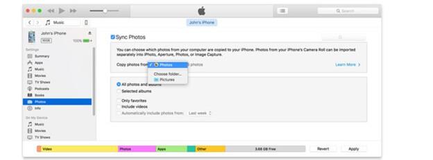 iTunes-menu-pic-6