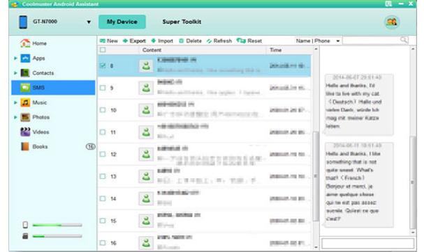 salvaguardar mensagens com a solucao de backup de mensagens para samsung