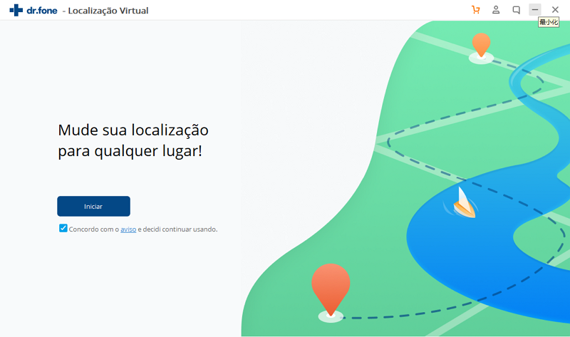 inicie a ferramenta de localização virtual
