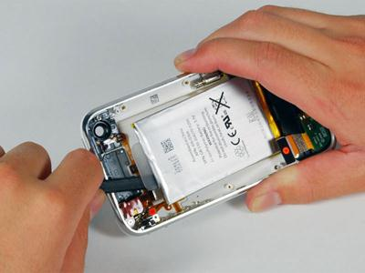 como substituir a bateria do iphone 3gs