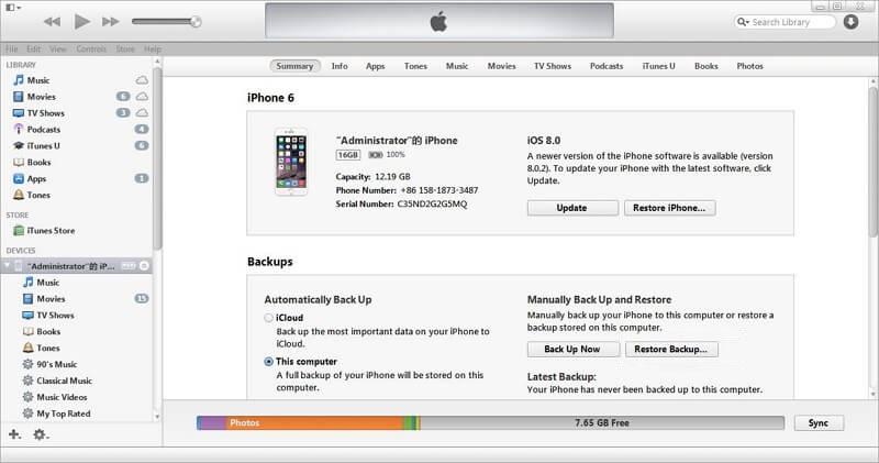 restaurar mensagens excluidas do iphone atraves do backup do itunes