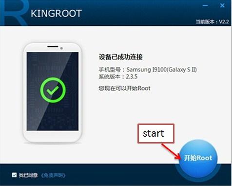guia completo do king root e a sua melhor alternativa