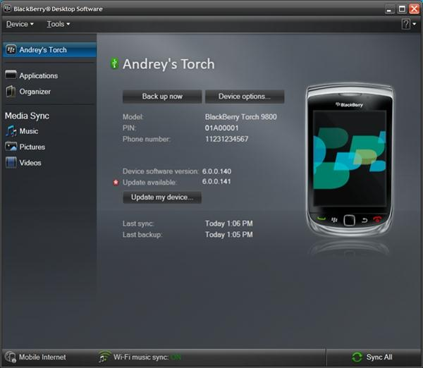 como mudar do blackberry para android
