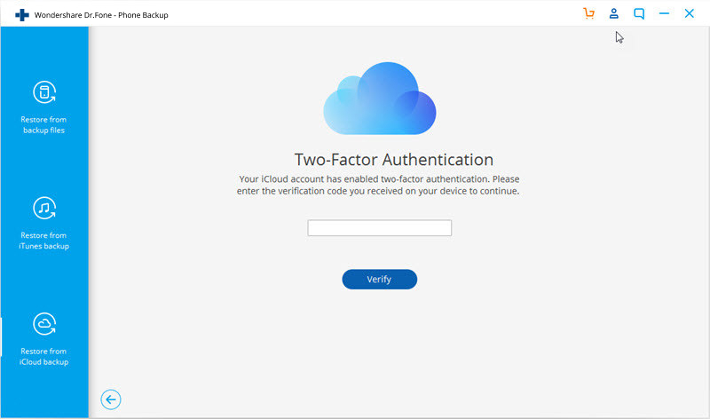 enter two factor authentication code