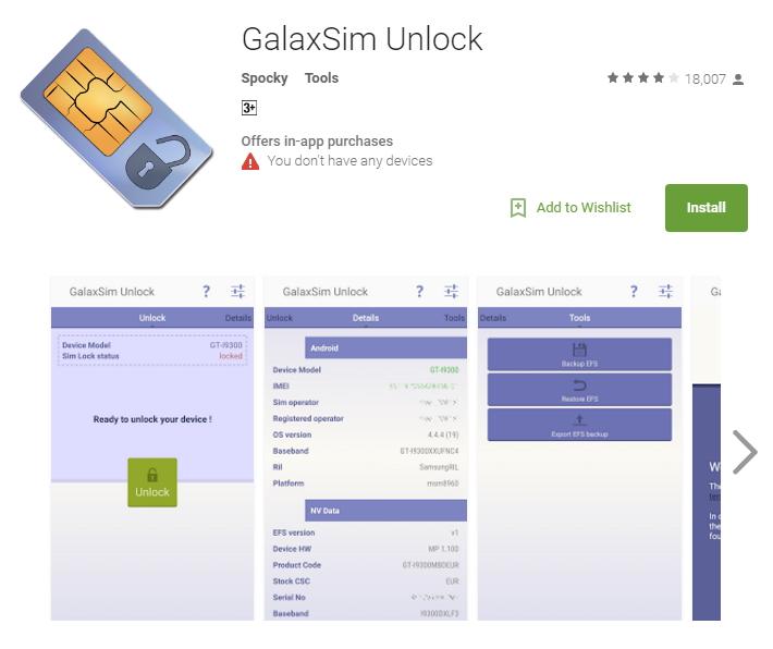 app per sbloccare le sim per galaxy - galaxsim unlock