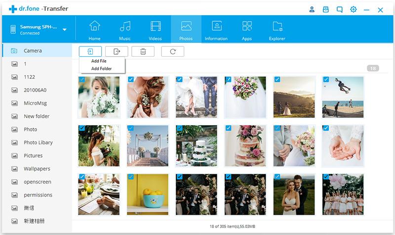 Transfer Foto's van Computer naar Android