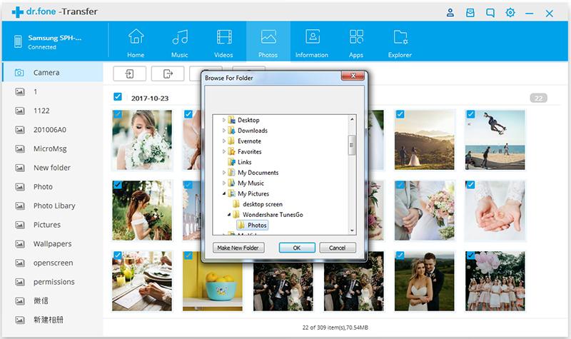Exporteer Foto's van Android naar Computer