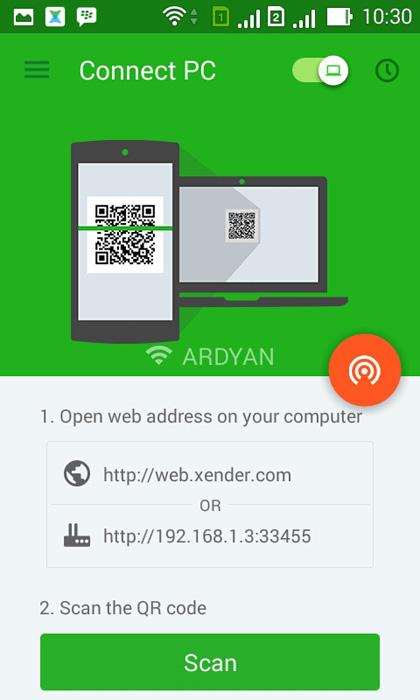 android文件传输应用程序 -  Xender