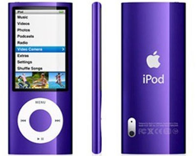 reset an iPod nano