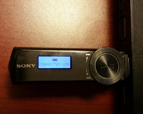 transférer de la musique iPod vers un autre lecteur MP3 avec iTunes - Connecter votre lecteur MP3 à un PC