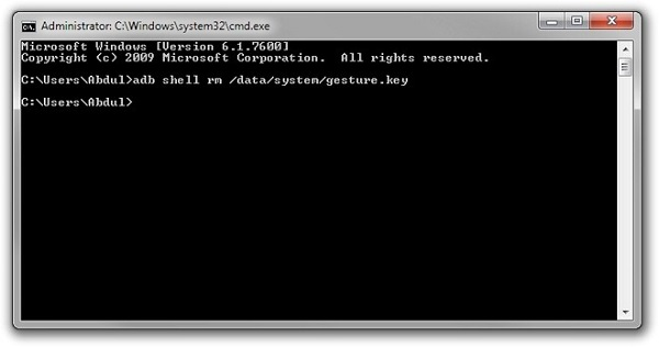 طريقة فتح رمز pin سامسونج بدون فورمات
