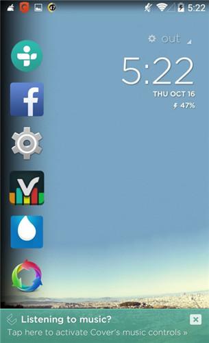 Cover Lock Bildschirm