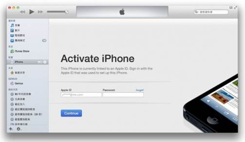 How to Activate iPhone 7 Plus/7/SE/6S Plus/6S/6 Plus/6/5S/5