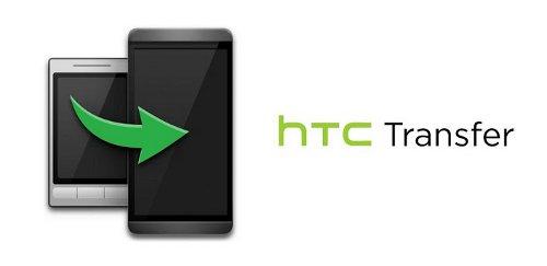 Come usare HTC Transfer Tool e la sua Migliore Alternativa