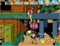 Mame emulator-WPC MAME