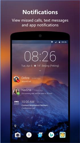 为Android-Next锁定屏幕解锁应用程序