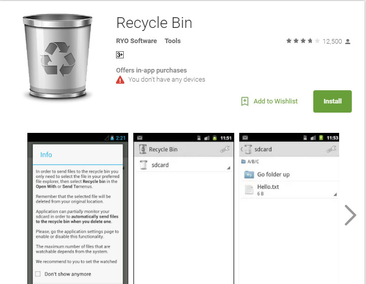 recycle bin interface